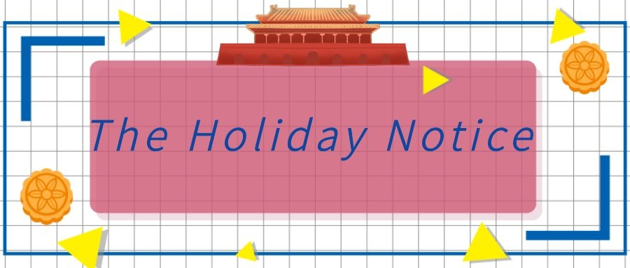 The Holiday Notice